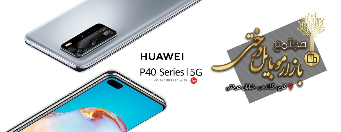 p40-huawei